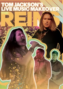 reins_cover